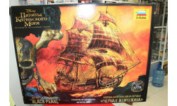 9037 Корабль 'Чёрная жемчужина' 1:72 Звезда  возможен обмен, сборные модели кораблей, флота, 1/72