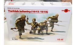 35700 Пехота Турции (1915-1918 г.) 1:35 ICM Возможен обмен, миниатюры, фигуры, scale0
