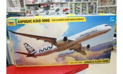 7020 Пассажирский авиалайнер Аэробус А-350-1000 1:144 Звезда Возможен обмен, сборные модели авиации, Ильюшин, scale144