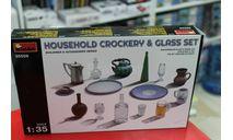 35559М 'Набор бытовой посуды и стаканов' 1:35 Miniart  возможен обмен, элементы для диорам, scale35