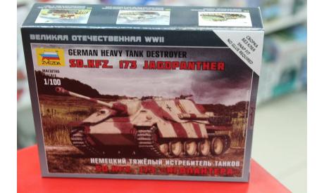 6183  САУ  Sd.Kfz. 173 «Ягдпантера»  1:100 Звезда возможен обмен, сборные модели бронетехники, танков, бтт, scale100