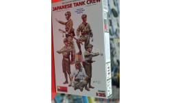 35128 фигуры  JAPANESE TANK CREW 1:35 Miniart возможен обмен, миниатюры, фигуры, 1/35