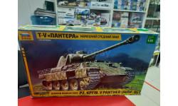 3678 Немецкий танк Пантера 1:35 Звезда Возможен обмен
