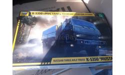 3697 Российский трехосный грузовик К-5350 'Мустанг' 1:35 Звезда возможен обмен