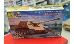 307237 САУ Немецкий истребитель танков Ягдпантера 1:72 Моделист возможен обмен