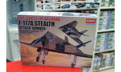 12475 F-117A Stealth Attack Bomber The 'Ghost' of Baghdad 1:72 Academy  возможен обмен, сборные модели авиации, scale48