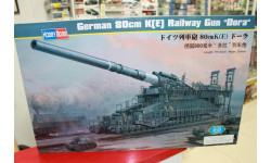 82911 пушка German 80cm K(E) Railway Gun 'Dora' 1:72 Hobby Boss возможен обмен