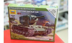 6202 Советский танк КВ-2 1:100 Звезда возможен обмен, сборные модели бронетехники, танков, бтт, scale100