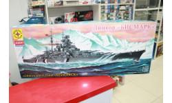 135029  линкор 'Бисмарк' 1:350 Моделист возможен обмен, сборные модели кораблей, флота, scale0