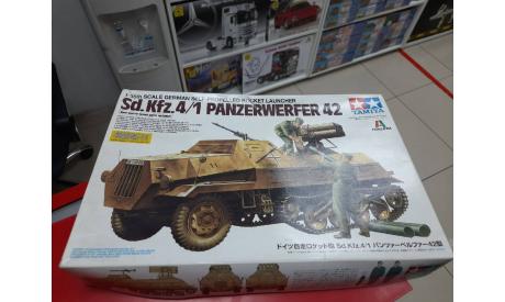 37017 German Self-Propelled Rocket Launcher Sd.Kfz.4/1 Panzerwerfer 42 1:35 Tamiya  возможен обмен, сборные модели бронетехники, танков, бтт, scale35