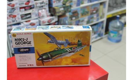 B001 N1K2-J George 1:72 Hasegawa возможен обмен, сборные модели авиации, scale72