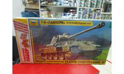 3678ПН Нем. танк 'Пантера' (клей+краса+кисть) 1:35 Звезда Возможен обмен