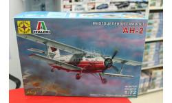 207233 Многоцелевой самолет АН-2  1:72 Моделист возможен обмен, сборные модели авиации, scale72