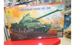 303540 тяжелый танк ИС-3М   1:35 Моделист возможен обмен