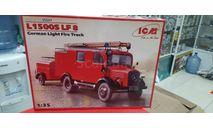 35527 L1500S LF 8, Германский легкий пожарный автомобиль 2МВ  1:35 ICM возможен обмен, сборные модели бронетехники, танков, бтт, scale35