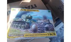 3580 Сов. танк Т-34/76 с минным тралом  1:35 Звезда возможен обмен