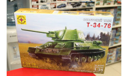 303546  Т-34-76 обр. 1942 г. 1:35 Моделист возможен обмен, сборные модели бронетехники, танков, бтт, scale35