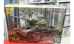 303530 Советский танк Т-34-76 выпуск конца 1943г.  1:35 Моделист возможен обмен, сборные модели бронетехники, танков, бтт, scale35