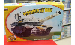 5211 Российский танк Звезда возможен обмен, сборные модели бронетехники, танков, бтт, scale0