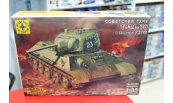303526 Т-34-76 с башней УЗТМ  1:35 Моделист возможен обмен, сборные модели бронетехники, танков, бтт, scale35