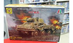 303525  Немецкий бронеавтомобиль ПУМА  1:35 Моделист возможен обмен, сборные модели бронетехники, танков, бтт, scale35