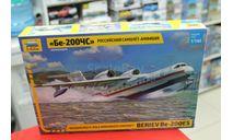 7034  Российский самолет-амфибия Бе-200ЧС  1:144 Звезда возможен обмен, сборные модели авиации, scale144