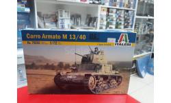 7036 Carro Armato M 13-40 1:72 Italeri  Возможен обмен