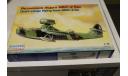 72131 МБР-2бис Летающая лодка 1:72 Восточный Экспресс, сборные модели авиации, 1/72, Heinkel