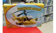 5212 Детский вертолет Звезда  возможен обмен, сборные модели авиации, scale0