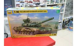 3573 Российский основной боевой танк Т-90 1:35 Звезда возможен обмен, сборные модели бронетехники, танков, бтт, scale35