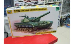 3550 танк  Т-72Б 1:35 Звезда возможен обмен, сборные модели бронетехники, танков, бтт, scale35