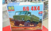 1384 Армейский грузовик Горький-66 4х4 1:43 AVD возможен обмен, сборная модель автомобиля, AVD Models, ГАЗ, scale43