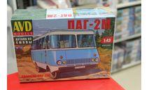 Автобус ПАГ-2М 1:43 AVD возможен обмен, масштабная модель, AVD Models, scale43