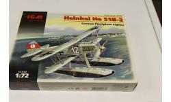 72192 HE 51B-2  1:72 ICM, сборные модели авиации, 1/72