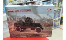 35669 Бронеавтомобиль Model T RNAS 1:35 ICM возможен обмен, сборные модели бронетехники, танков, бтт, scale35