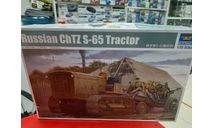 05538 Советский трактор ЧТЗ-65 'Сталинец' 1:35 Trumpeter  Возможен обмен, сборные модели бронетехники, танков, бтт, scale35