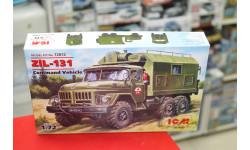 72812 Зил-131  КП, грузовик 1:72 ICM возможен обмен