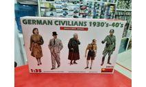 38015 GERMAN CIVILIANS 1930's-1940's 1:35 Miniart  возможен обмен, миниатюры, фигуры, scale35