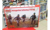35673 Австро-Венгерская пехота (1914) (4 фигуры) 1:35 ICM возможен обмен, миниатюры, фигуры, scale16