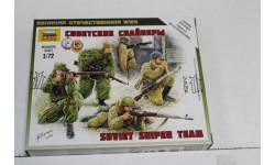 6193 Советские снайперы 1:72 Звезда возможен обмен
