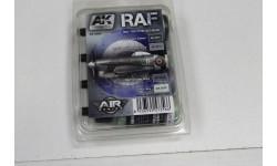 AK-2080 RAF DAY FIGHTER SCHEME (набор из четырёх красок) AK-Interactive Возможен обмен
