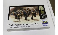 35153 Советские морские пехотинцы, атака 1:35 MasterBox, миниатюры, фигуры, 1/35, Master Box
