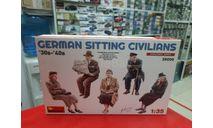 38006М  'Немецкие сидящие пассажиры 30-40 годов'  1:35 Miniart  возможен обмен, миниатюры, фигуры, scale35