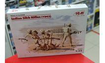 35564 Индийские сикхские стрелки (1942 г.) 1:35 ICM возможен обмен, миниатюры, фигуры, scale35