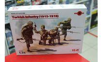35700 Пехота Турции (1915-1918 г.), (4 фигуры) 1:35 ICM возможен обмен, миниатюры, фигуры, scale35