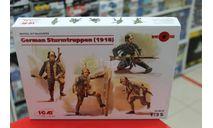 35692 Фигуры, Германские штурмовые части (1918 г.) 1:35 ICM возможен обмен, миниатюры, фигуры, scale35
