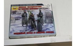 6232 Немецкий штаб в зимней форме   1:72 Звезда возможен обмен, миниатюры, фигуры, scale0