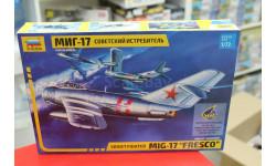 7318  Советский истребитель Миг-17  1:72 Звезда  возможен обмен, сборные модели авиации, scale72