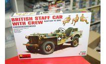 35050М 'Британский командный автомобиль с экипажем' 1: 35 Miniart возможен обмен, сборные модели бронетехники, танков, бтт, scale0