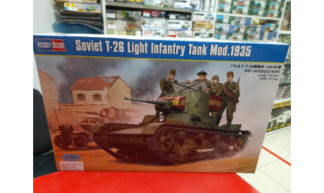 82496 Soviet T-26 Light Infantry Tank Mod.1935 1:35 Hobby Boss возможен обмен, сборные модели бронетехники, танков, бтт, scale35